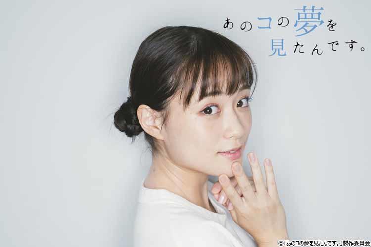 anokonoyume_20200914_06.jpg