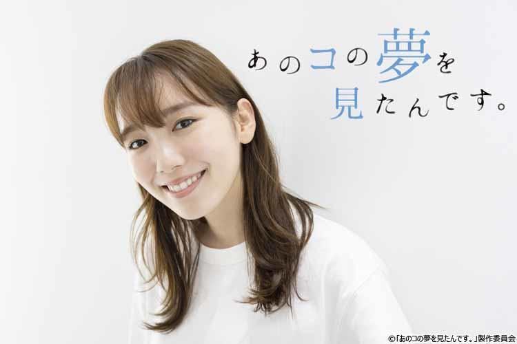 anokonoyume_20200914_10.jpg
