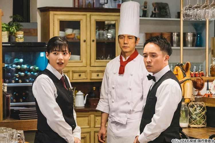 chef_20210531_03.jpg