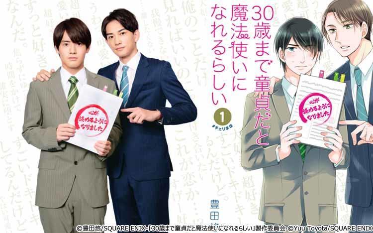 cherimaho_20200904_01.jpg
