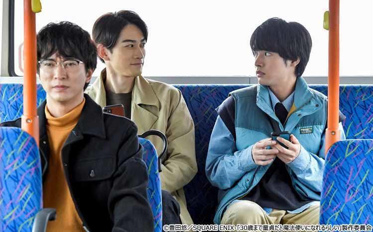 cherimaho_20201126_01.jpg
