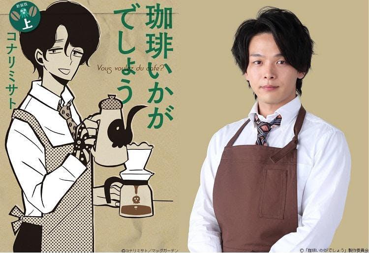 cofee_20210107_1.jpg
