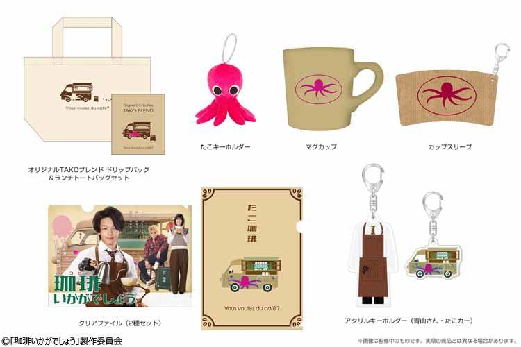 coffee_20210401_02.jpg