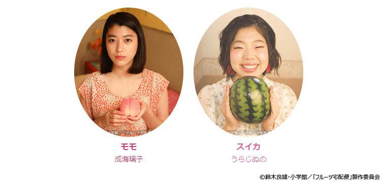 fruits_20190124_02.jpg