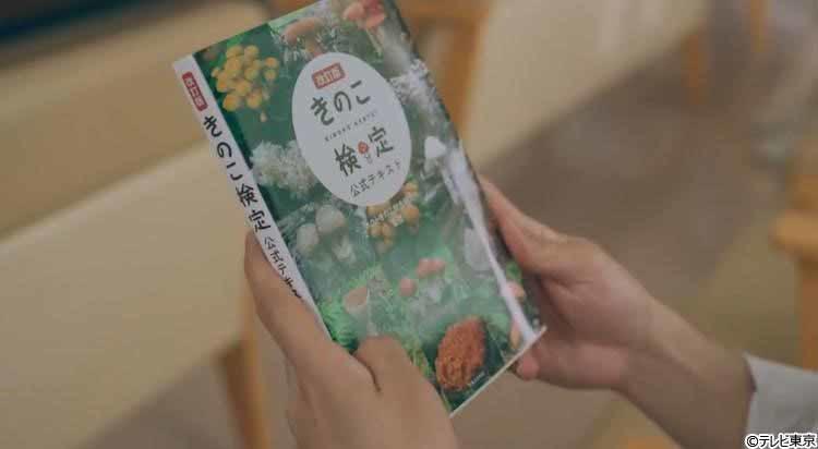 homeii_drama_20210917_07.jpg