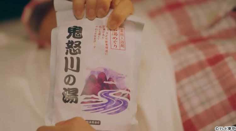 homeii_drama_20210924_10.jpg