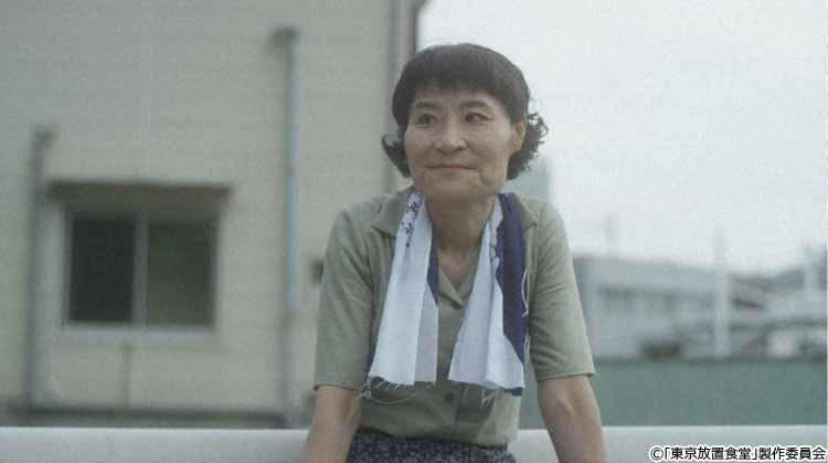 houchishokudo_20210915_02.jpg