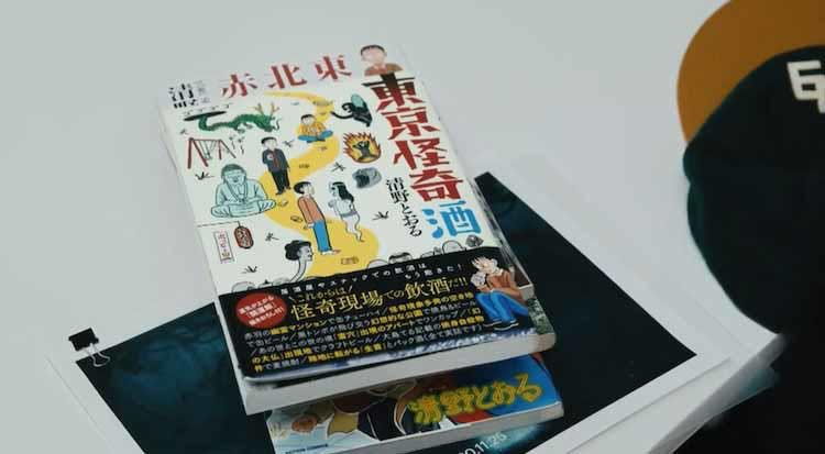 kaikizake_20210226_02.jpg