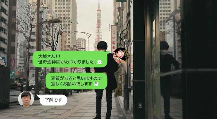 kaikizake_20210226_04.jpg