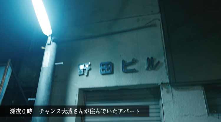 kaikizake_20210226_10.jpg