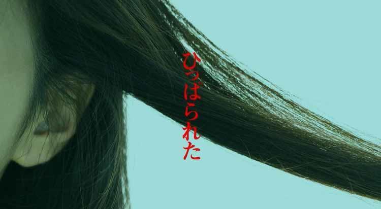 kaikizake_20210318_05.jpg