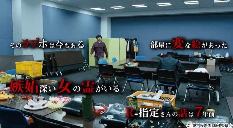 kaikizake_20210318_07.jpg