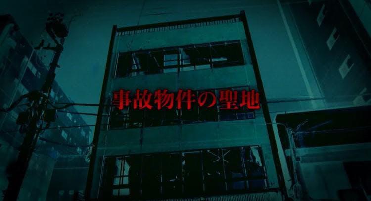 kaikizake_20210401_08.jpg