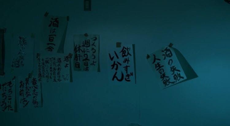 kaikizake_20210401_13.jpg