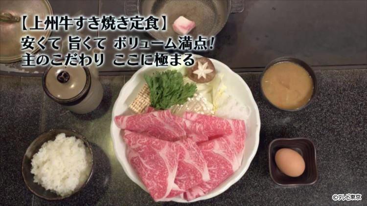 kodoku_20181228_09.jpg