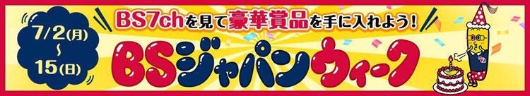 kunoichi_hotarubi_20180702_07.jpg