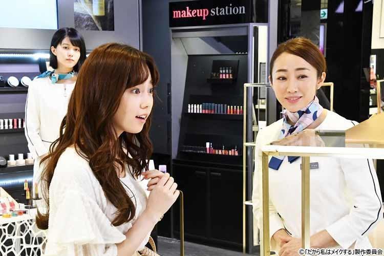 makeup_20201006_01.jpg