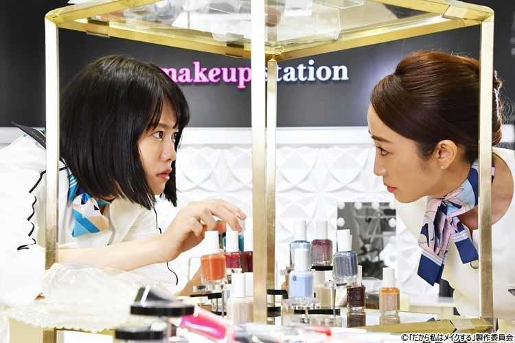 makeup_20201006_04.jpg