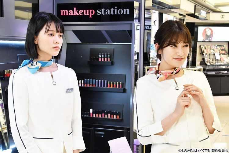 makeup_20201013_03.jpg