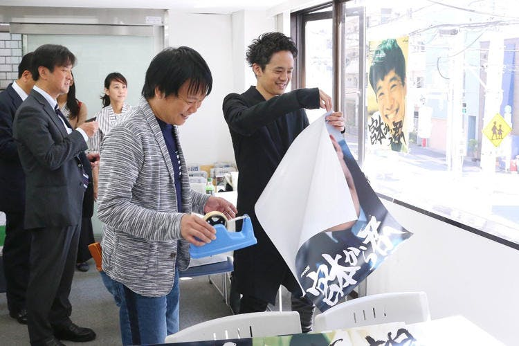 miyamoto_20180504_01.jpg