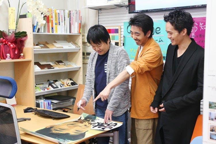 miyamoto_20180504_03.jpg