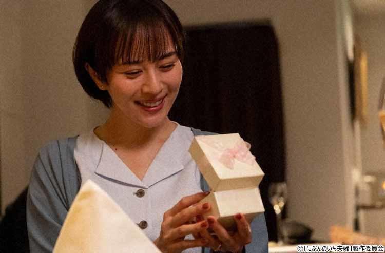 nibunnoichi_20210622_04.jpg