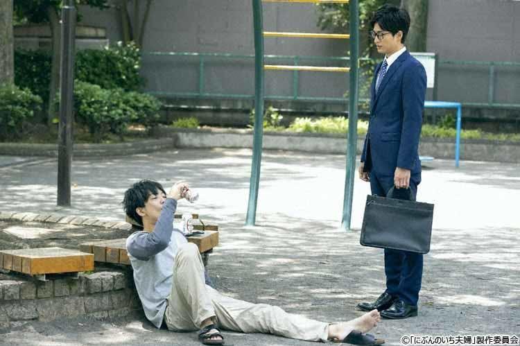 nibunnoichi_20210803_02.jpg