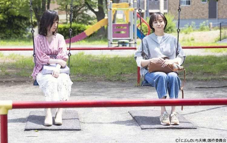 nibunnoichi_20210803_04.jpg