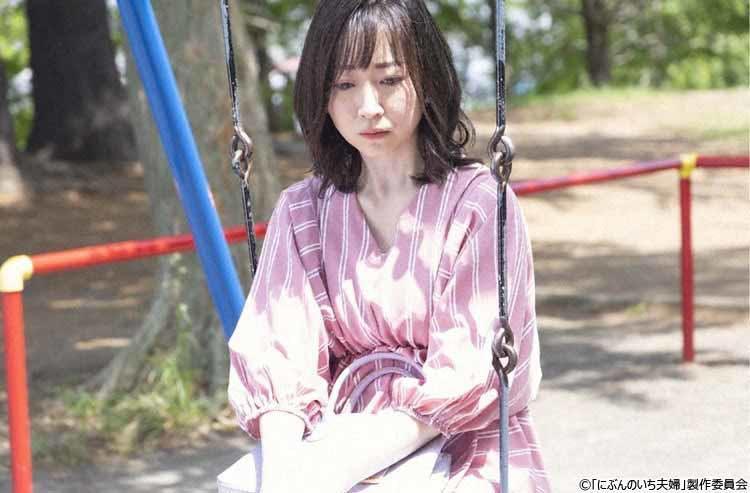 nibunnoichi_20210803_05.jpg