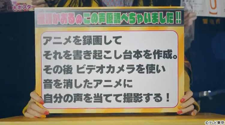 seiyutantei_20210312_05.jpg