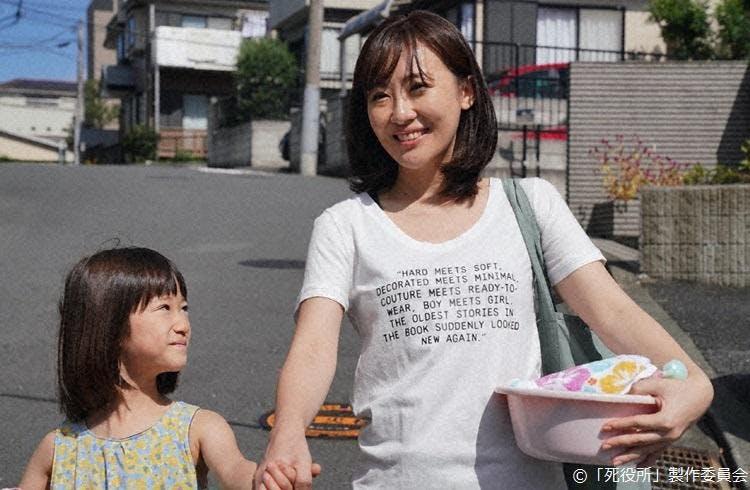 shiyaku_20191204_1.jpg