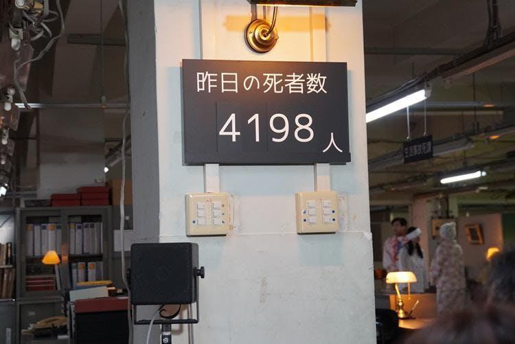 shiyakusho_20191010_02.JPG