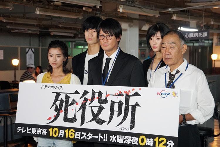 shiyakusho_20191010_tuika.JPG