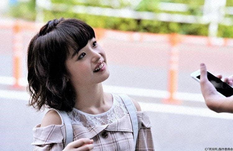 shiyakusho_20191105_03.jpg