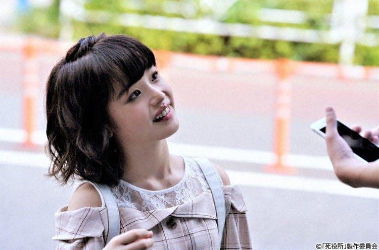 shiyakusho_20191106_01.jpg