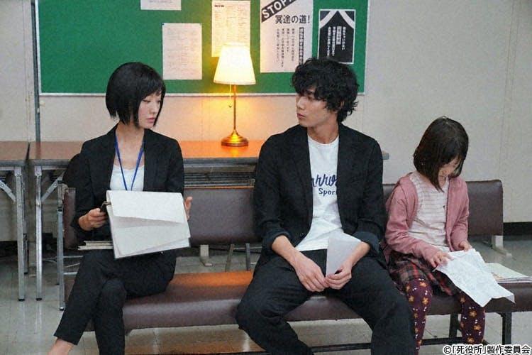 shiyakusho_20191210_03.jpg