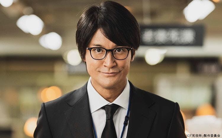 shiyakusyo_20191016_thum1.jpg