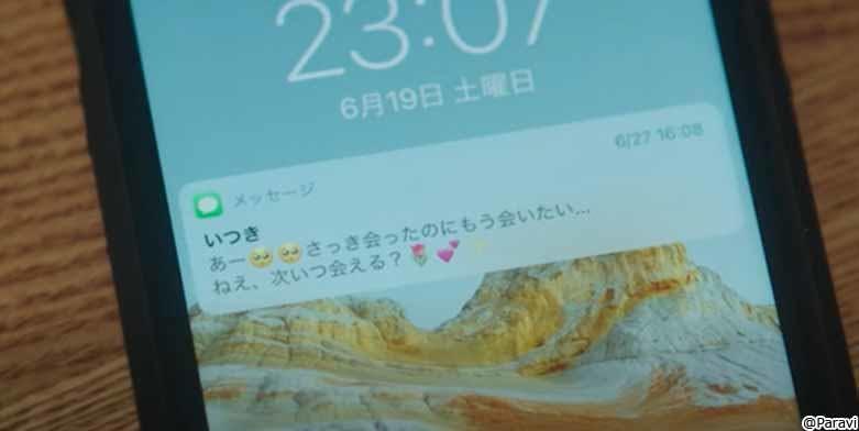 tokyo_20211001_08.jpg