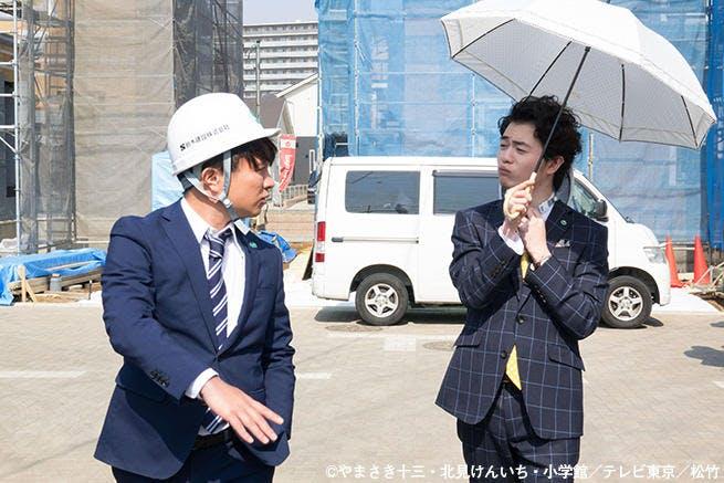 tsuribaka_0519_02.jpg
