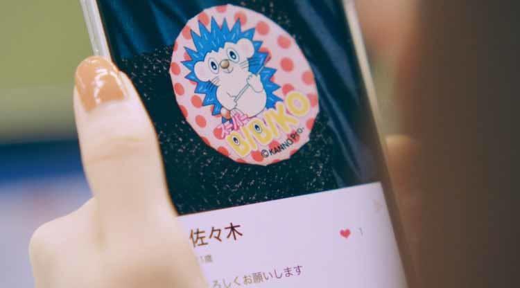 ukiwa_2_20210829_07.jpg