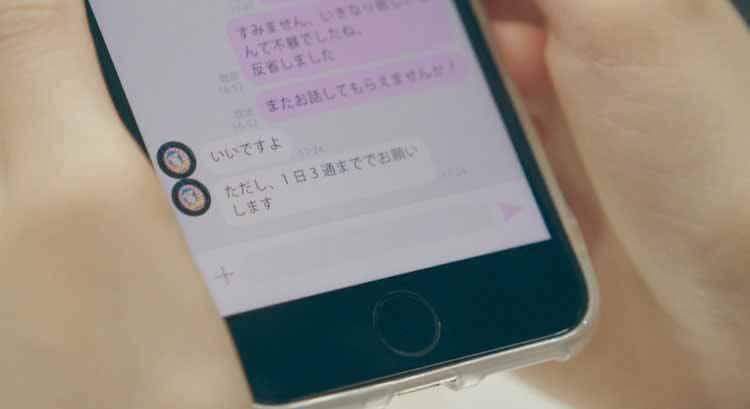 ukiwa_2_20210829_10.jpg