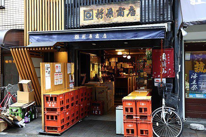wakako3_08_002.jpg