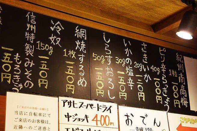 wakako3_08_004.jpg