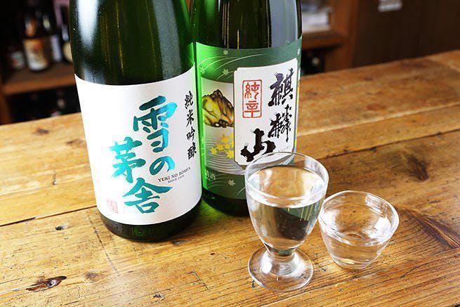 wakako3_08_006.jpg