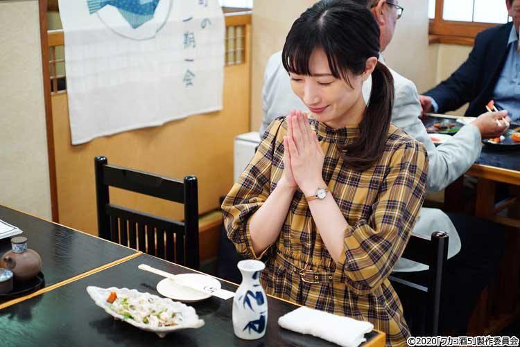 wakako_20200615_01.jpg