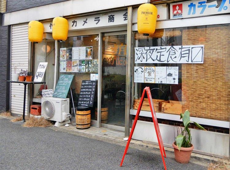 wakako_zake_20190128_01.jpg