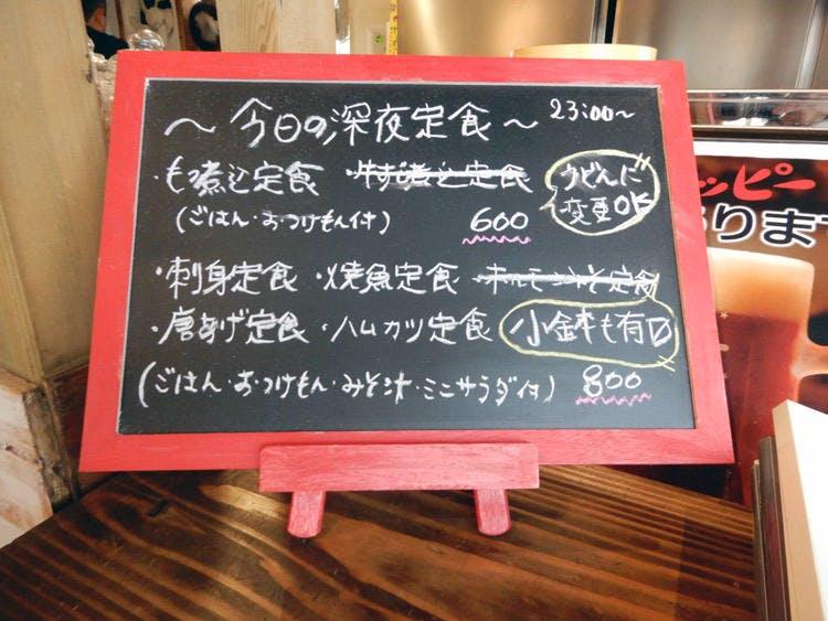 wakako_zake_20190128_07.jpg