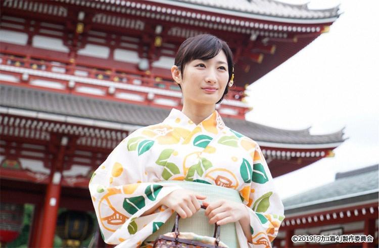 wakako_zake_20190128_13.jpg