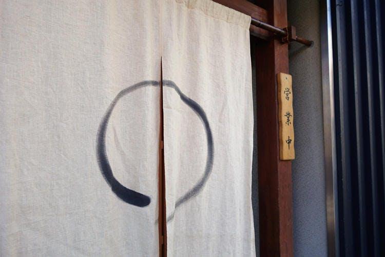 wakako_zake_20190204_01.jpg