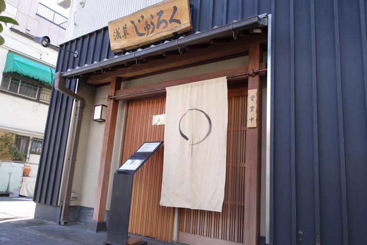 wakako_zake_20190204_02.jpg